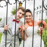 Сергей и Юля