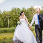 Анатолий и Екатерина
